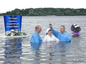 О баптистах